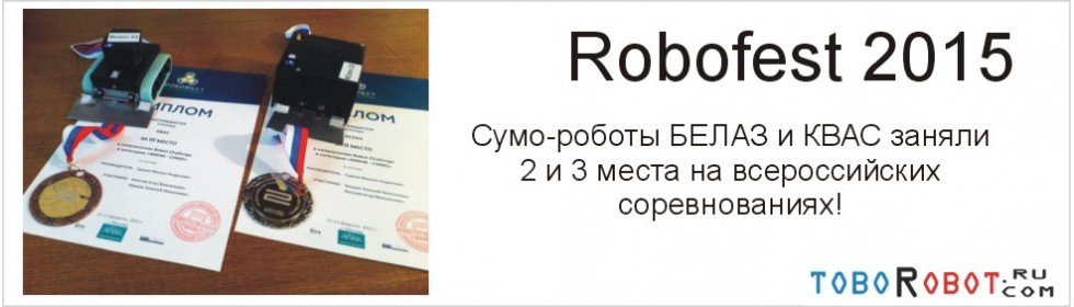 toborobot.ru3